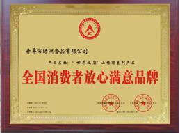 广东华滨世界之康健康产业